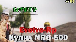 Покупка NRG-500 Evolve-Rp || Lp 01