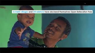 Swachh Bharat Summer Internship: Training Video thumbnail