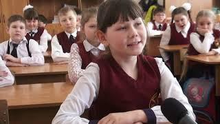 """Классный час на тему """"Благоустройство города"""" прошел в 6 школе"""