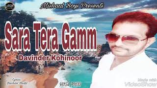Sara Tera Gamm | Davinder Kohinoor | Bachan Bedil | Latest Audio Songs 2018 | Mishaal Boys Presents Resimi