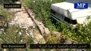 Mohammedia Press    Pésente  :  No Comment  / 24.05.2015