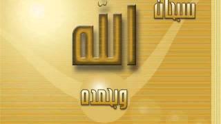 Al Ruqyah Al Shariah Full by Sheikh Idrees Abkar