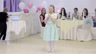 Песня в подарок от сестры невесте на свадьбу.  Маша Потапова - Счастья тебе, сестра