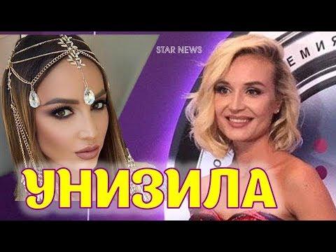 Гагарина размазала Бузову на премии МУЗ ТВ 2019
