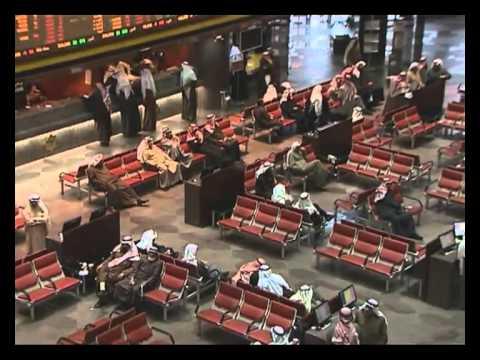 سوق الكويت للأوراق المالية Youtube
