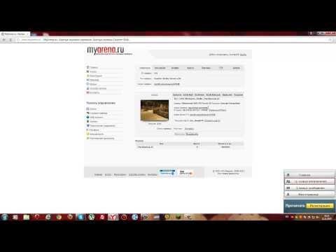 Как пользоваться партнерской программой на хостинге MyArena