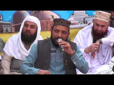 1st URS PROGRAM PIR SYED MUHAMMAD AZAM SHAH GILLANI CHISTI SABRI BY MURTAZA ALI HUSSAIN SYED-004