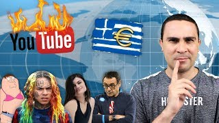 Προβλήματα στο Youtube, ΣΚΑΪ & Άλλα! (Το Σόου Χωρίς Όνομα #4)