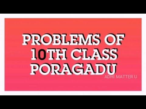 PROBLEMS OF 10TH CLASS PORAGADU|| nikhil reddy , ram charan, pavan , adhithya , rahul