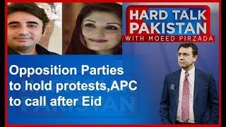 HARD TALK PAKISTAN | 19 May 2019 | Dr Moeed Pirzada | Arif Hameed Bhatti | Raja Amir | 92NewsHDUK
