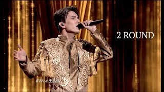Dimash - All By Myself