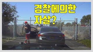 [미국경찰블릿#154]월마트 강도용의자의 막다른 선택?…