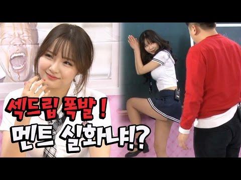섹드립 폭발! 그녀들의 아찔한 토크 [oh Hot] - KoonTV