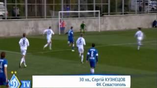 Динамо-2 - ФК Севастополь 2-4 (голы)