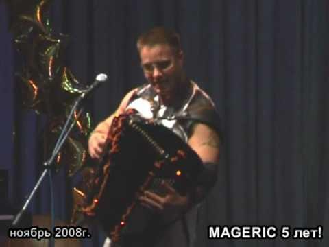 Дуэт Баян-Микс на 5-летии MAGERIC