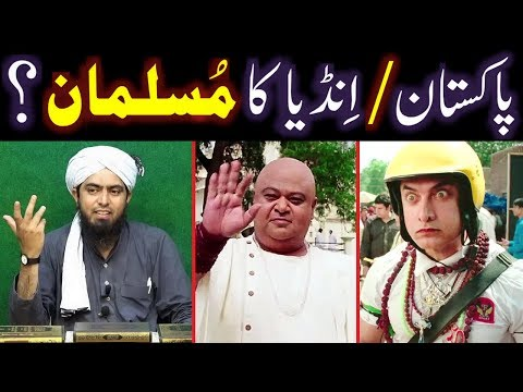 PAKISTAN aur INDIA kay MUSLIMS ki GUMRAHI ki Haqeeqi WAJEH ??? (By Engineer Muhammad Ali Mirza)
