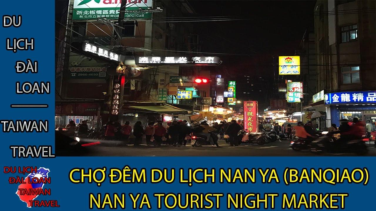 Du lịch Đài Loan - Taiwan travel:CHỢ ĐÊM NAN YA - NAN YA TOURIST NIGHT MARKET(BANQIAO) TẬP 18