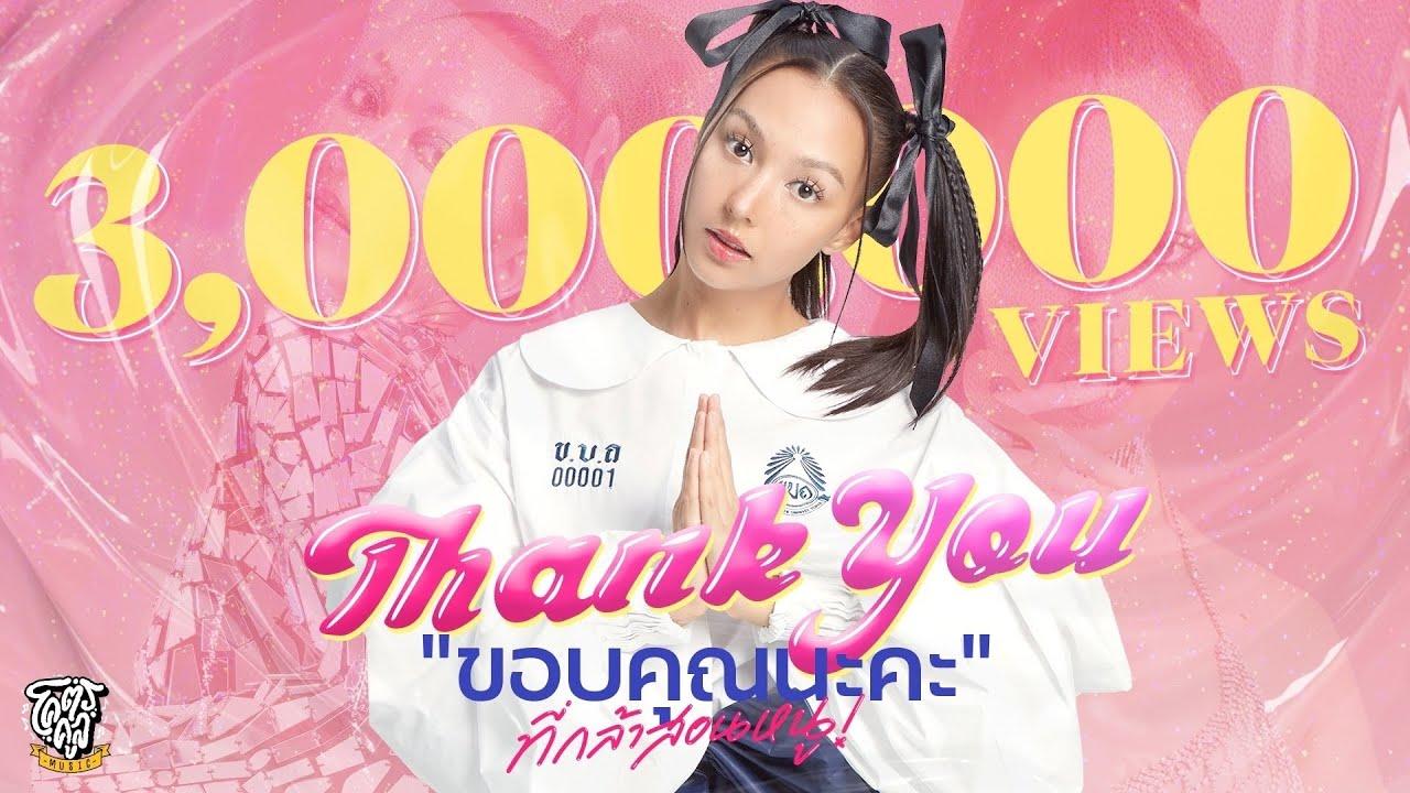 อัพเดท เพลงไทยใหม่ล่าสุด 4/1/2021 | เพลงใหม่ เพลงใหม่ล่าสุด