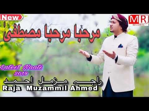 new-milad-naat-2020-album-  -ya-nabi-ya-nabi-  -raja-muzamil-ahmad