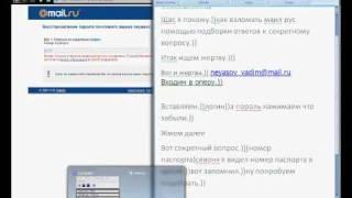 3 - Auto-Replies and E-mail Signatures