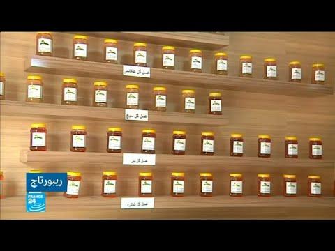إنتاج العسل.. تجارة مربحة في أفغانستان  - 15:23-2018 / 4 / 17