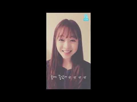 애교덩어리 박보영