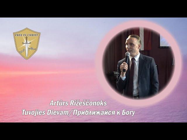 Artūrs Rižeščonoks