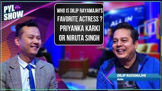 DILIP RAYAMAJHI IN PYL SHOW | FULL EPISODE | YOHO TV HD