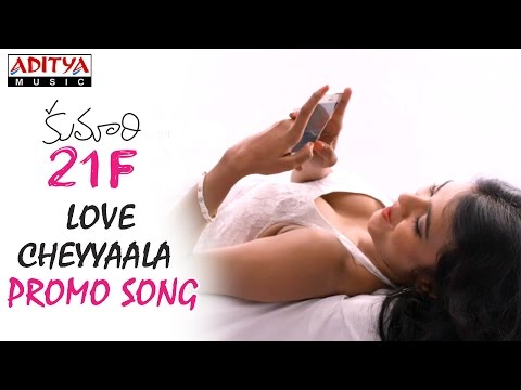 Love Cheyyaala Oddhaa Promo Video Song    Kumari 21F Songs    Raj Tarun, Hebah Patel ,DSP, Sukumar