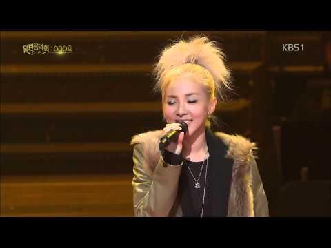 K POP [ 2NE1  ] Lonely + I Am The Best Open Concert 20131110 HD