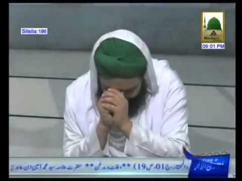 Bohat Ranjeeda o Gham Gheen Hai Dil Ya  Najam Attari  (23 02 2014)