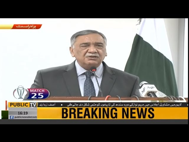 Chief Justice of Pakistan Justice Asif Saeed Khosa addresses to ceremony | 19 June 2019