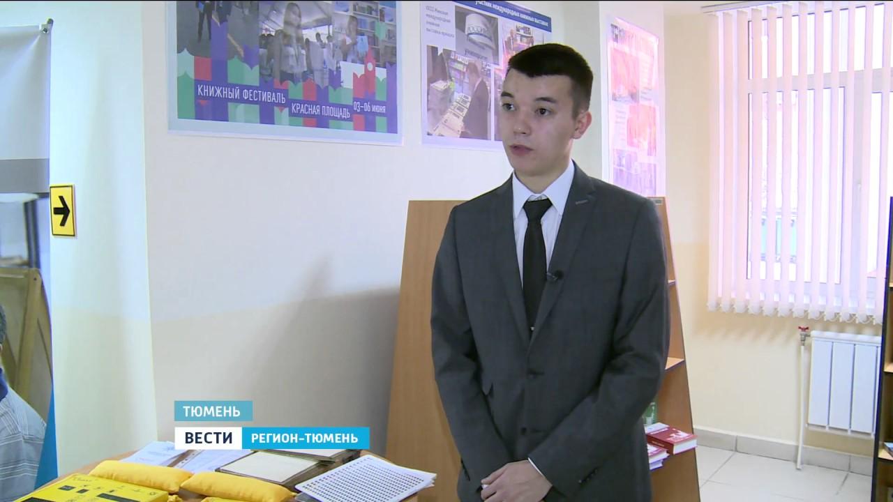 Министр образования Ольга Васильева посетила вузы Тюмени