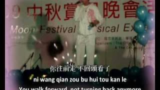 Show Luo (羅志祥) - Ai Zhuan Jiao (愛轉角) [English+Pinyin+Chinese lyrics] by Alan Ye