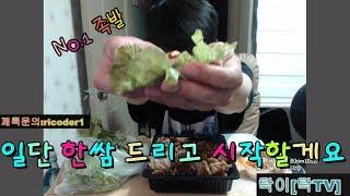 [술먹방 풀영상] 서울 3대족발 일단 잡솨봐 말이 안나…