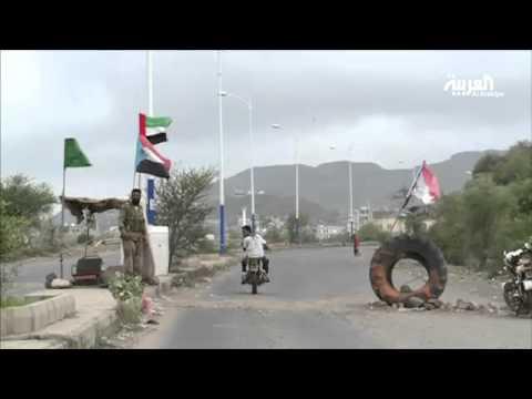 الرئيس اليمني يصل إلى العاصمة المؤقتة عدن قادما من الرياض