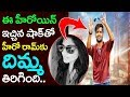 Heroine Twist In Hero Ram s New Movie Unnadi okate Jindagi Megha Aakash Lavanya Tripathi Taja30