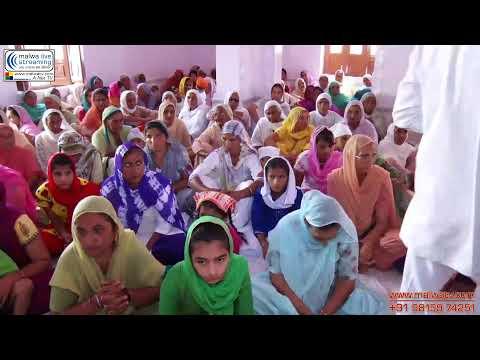 GAGGO BUA (Taran Tarn) Religious Program - 2014. Part 1st.