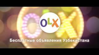 Вам есть что продать на OLX! (Кладовка)(, 2017-10-24T06:35:43.000Z)