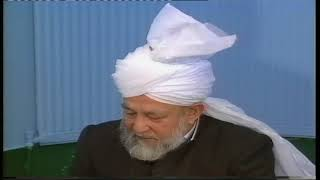 Darsul Quran.  Āl Imran [Family of Imran]: 147(3)