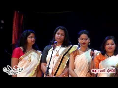 24 Ganamela song 01 Paraniraye 720P HD