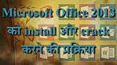 english office professional plus 2013 - 32 bit rareabyss