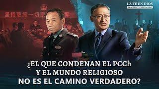 """Fragmento 2 de película evangélico """"La fe en Dios"""": El que condenan el PCCh y el mundo religioso, ¿no es el camino verdadero? (Español Latino)"""