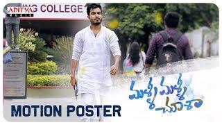 Malli Malli Chusa Motion Poster ¦¦ Anurag Konidena ¦¦ Krishi Creations