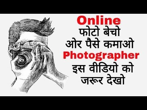 How to Sell Photos on Shutterstock    How to Sell Photos ...