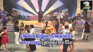 ~* ផ្កាយព្រះអង្គារ / Phkaiy Preah Angkear *~ ... Karaoke Instrumental