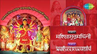 Mahalaya | Mahishasura Mardini | Part 1| Birendra Krishna Bhadra | Full Video | HD| Durga Puja