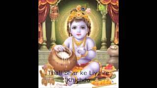 Thali Bhar Ke Leyai Re Khichodo