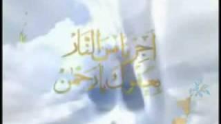SUBHANEKE YA ALLAH tesbihat quran www.nur.web.tr