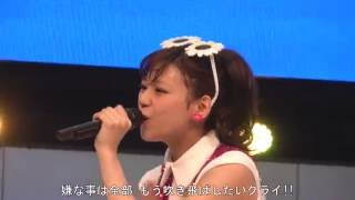 西内まりや5thシングル「Chu Chu/HellO」リリースイベント初日.